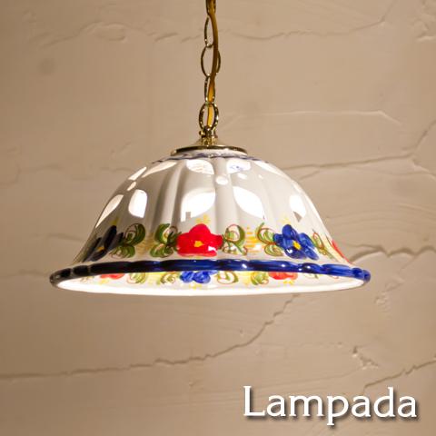 SR7331 陶器ランプ・スペイン ¥31,350(税込)