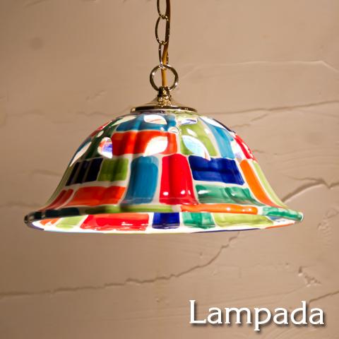SR7332 陶器ランプ・スペイン ¥28,500 + 税