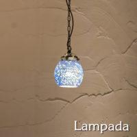 IDP670 インド・モザイクガラス ペンダントライト(リーフ) ¥13,800 + 税